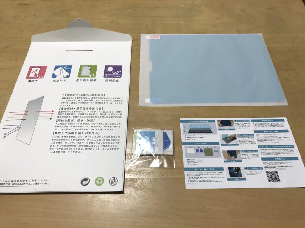 JPフィルター専門製造所 iPad Pro 12.9モデル用 紙のようなフィルム